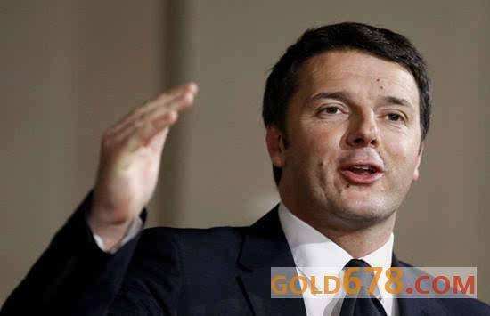 """意大利修宪公投被否欧洲央行QE或将""""没完没了"""""""""""