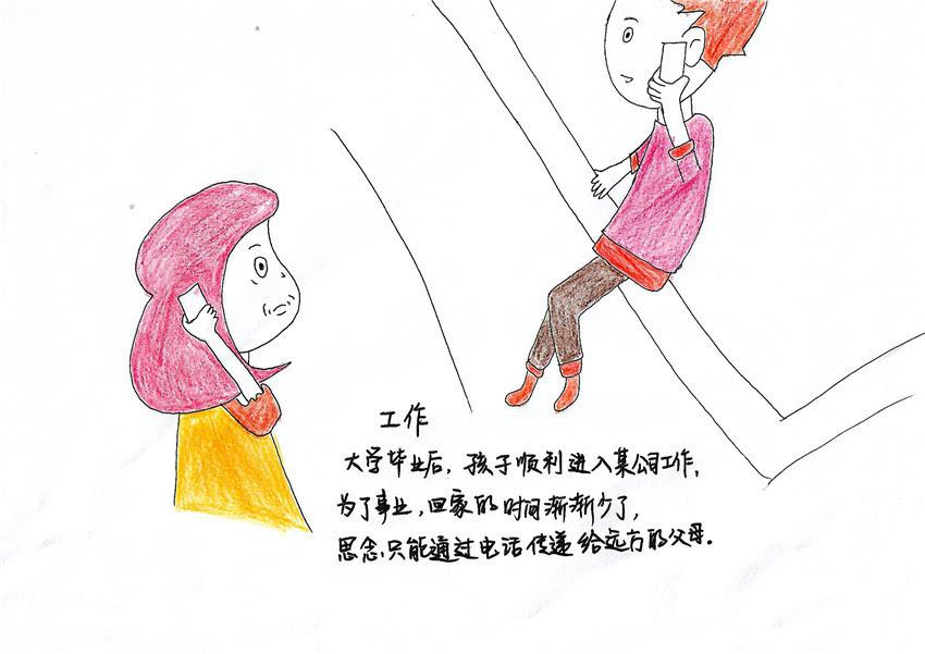 长沙学子手绘成长图 感恩父母