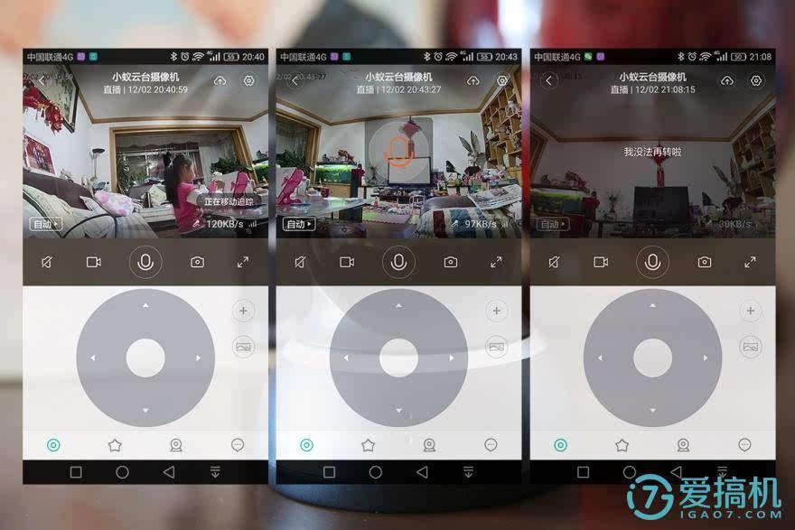 科技 正文  在视频监控画面直播菜单界面下,用户可以通过小蚁app上的图片