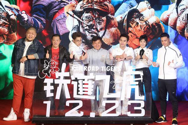 》发布主题曲《弹起我心爱的土琵琶》,同时宣布提档12月23日上映.