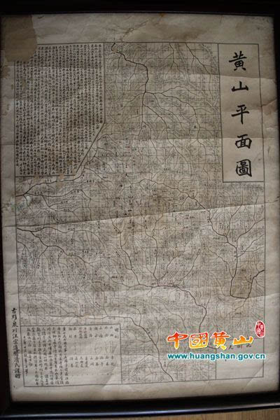 黄山风景区早期手绘现代导游图曝光 再现96年前真实黄山