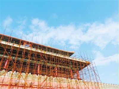 故宫博物院暂停开放