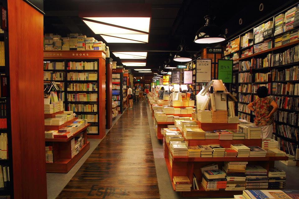 小型书店设计图