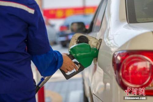 成品油调价窗口今日开启 或迎四年来最大涨幅