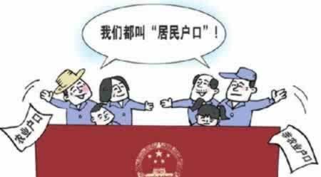 河南省暂住人口管理条例_河南省暂住人口管理条例