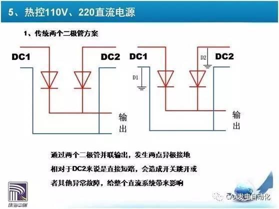 电路 电路图 电子 原理图 558_419