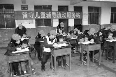 """四川广安建立首个留守儿童辅导流动服务站"""""""