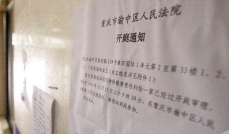 """天降酸奶瓶砸伤女童案 448户分摊赔偿"""""""