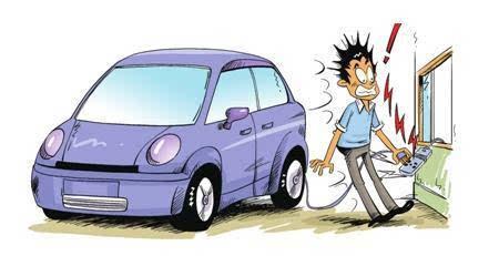 """安全是节能与新能源汽车产业的命脉"""""""