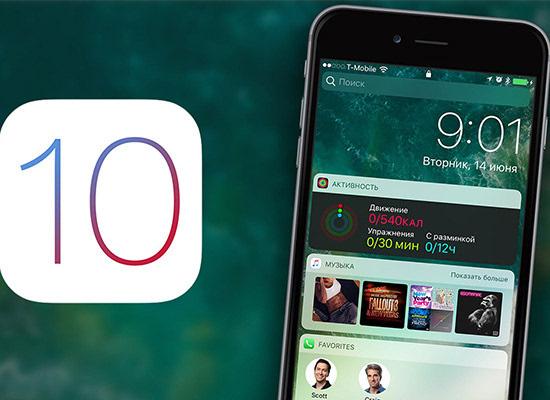 """苹果iOS1021新版本来袭 一周两更新 这速度没谁了"""""""