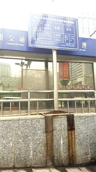 郑州火车站,飞机场停车攻略大全