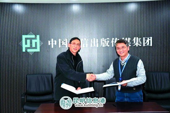 年将举办世界级机器人活动 推动云南机器人产业发展