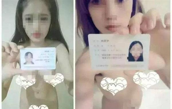 """""""裸贷女孩""""自述:因为裸贷,我被大学开除了的照片"""