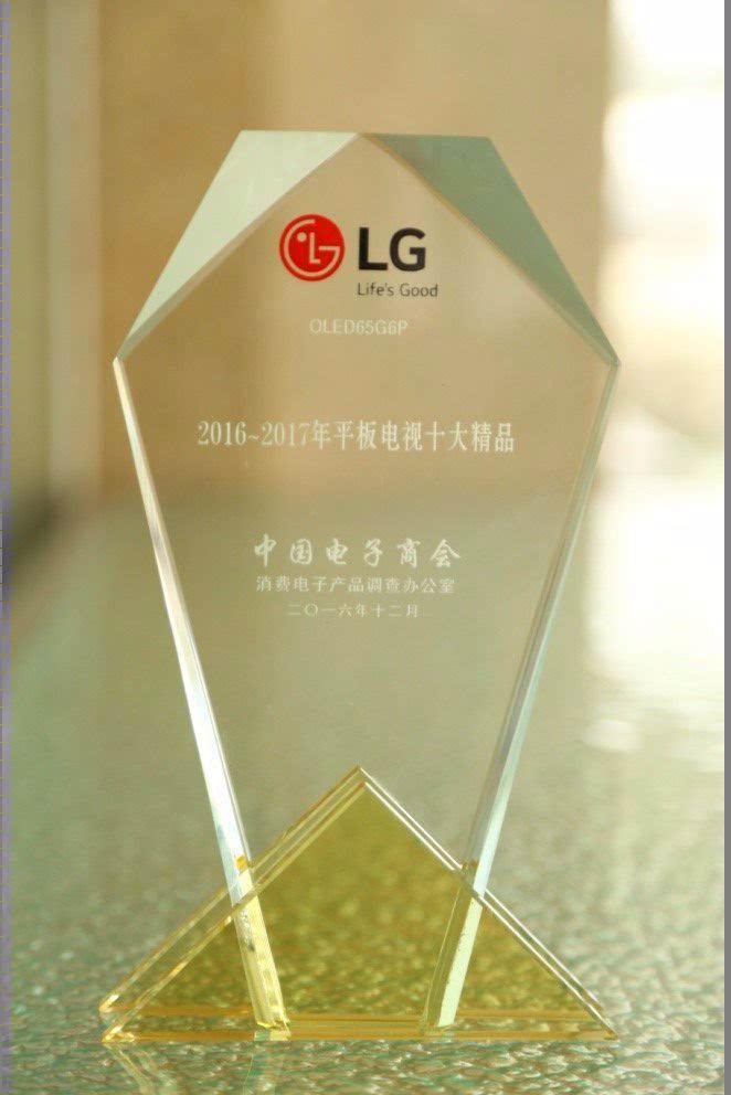 "LG G6荣膺2016年平板电视十大精品"""