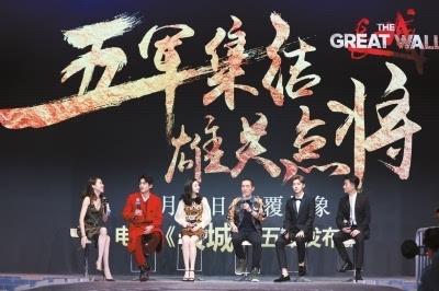 """众明星被套158亿:《长城》成乐视影业救命稻草"""""""