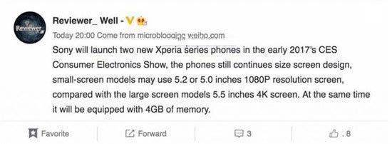 """索尼XZ新机谍照曝光两个版本 还会搭载4K显示屏"""""""