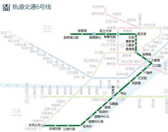 武汉三镇均可坐地铁赶飞机