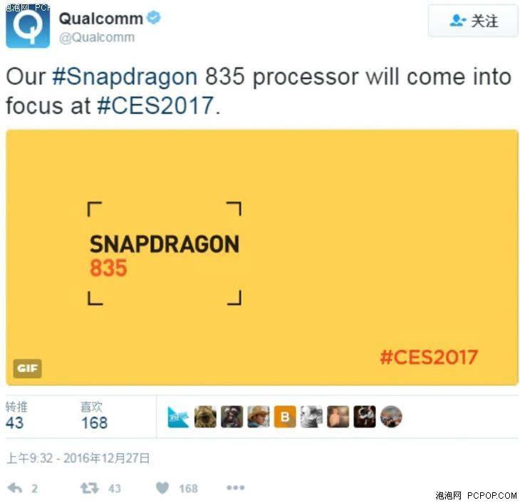 """骁龙835将亮相CES 2017移动展"""""""