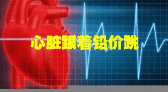 """电池成本到底有多高心脏跟着铅价跳"""""""