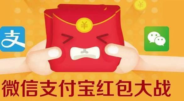 """春节红包大战再见微信支付宝的葫芦里到底在卖什么"""""""