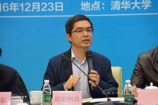 """新能源汽车行业从""""三化""""到""""六化"""" 这些趋势将"""""""