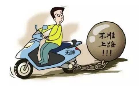 """电动单车急待""""出世纸"""""""""""