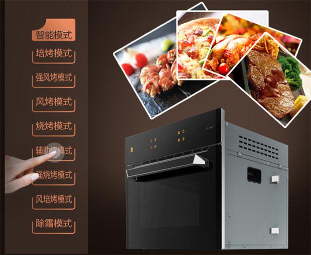"""一键速热 樱花电烤箱满足你的烘焙梦想"""""""