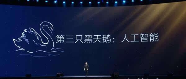 """罗振宇对人工智能的判断 连正确的废话都算不上"""""""