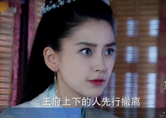 angelababy杨颖的眼睛究竟有多大!