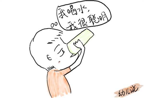 动漫 简笔画 卡通 漫画 手绘 头像 线稿 600_410