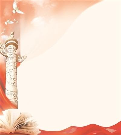 祝福中国梦(观天下) 致2017新年