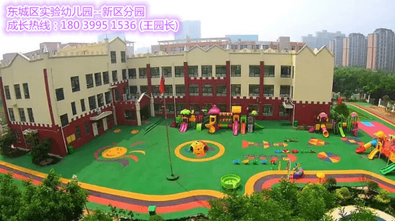 """""""许昌市幼儿教育工作先进单位""""等荣誉;2013年许昌学院在我园设立""""教师图片"""