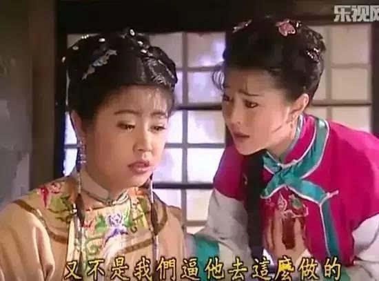 紫薇一直利用小燕子 还珠是黑童话?
