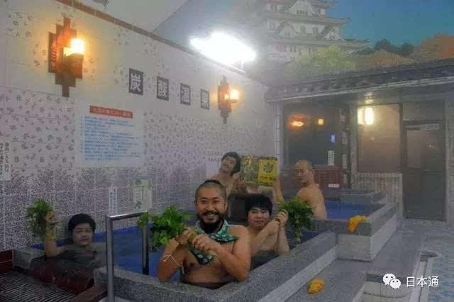 """活久见!日本惊现""""香菜澡堂""""(图)"""