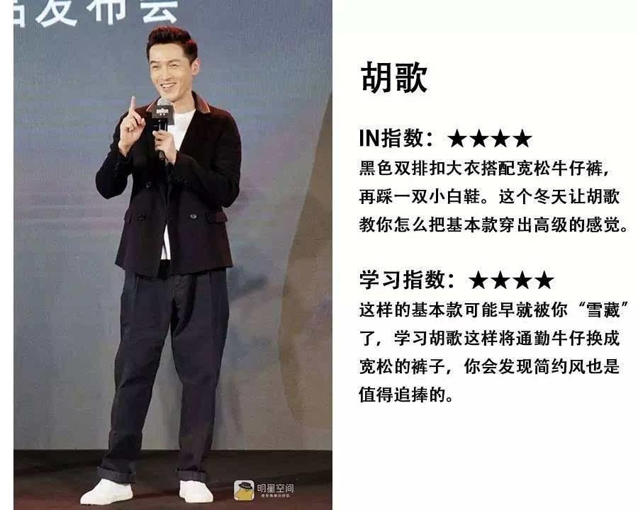 时尚 正文  夹克:lanvin 针织衫:lanvin 裤子:fendi 鞋子:christian