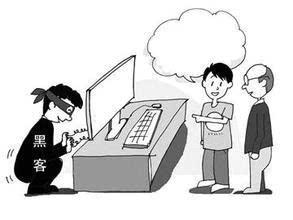 """帮挂科大学生篡改成绩 四川""""学霸""""黑客获刑"""