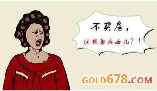 [中国股市]沪综指缩量收创一个月新高,军工股领涨
