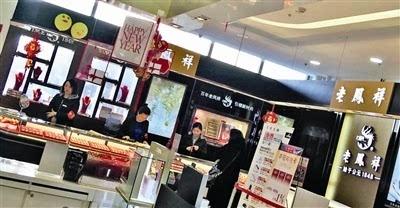 北京一金店遭男子抢劫警方在全力侦破