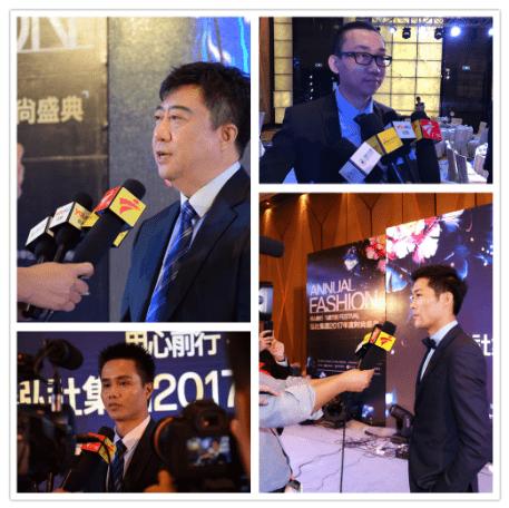 2017中国金融业精英交流会举行