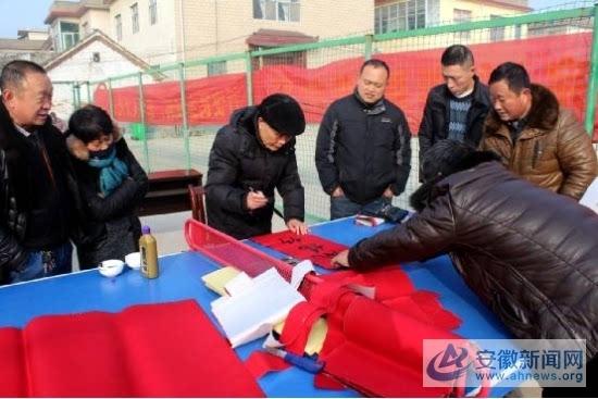 节俭清廉的节日氛围,东顺河社区邀请市书画院张青云等5名书画家在社区图片