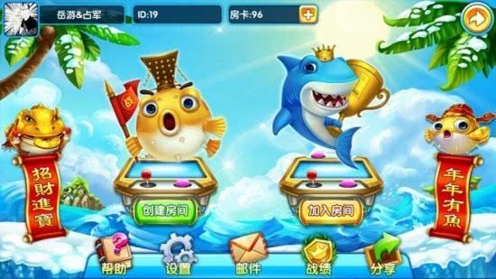 倾覆打鱼嬉戏新玩法 开启密友约局打鱼新形式