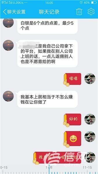 辽宁人口系统登录不上_辽宁舰