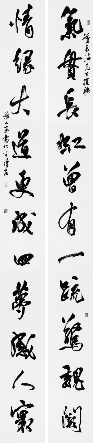 2018年06月15日 - 中国传统榜书网 - 中国传统榜书网
