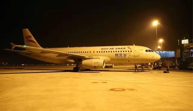 重庆机场T3A航站楼西侧机位启用