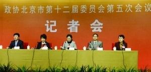 委员建议京津冀试点医养结合