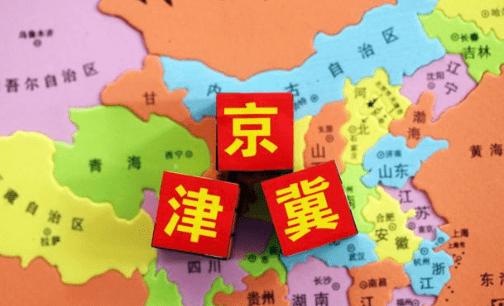 [两会关注]错位成京津冀旅游发展新商机