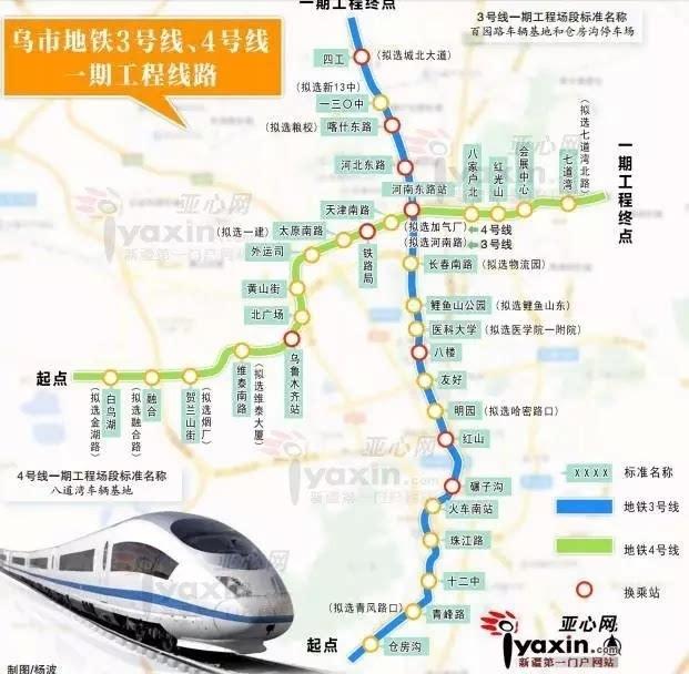 乌鲁木齐地铁1号线北段年底通车 brt3号线,5号线延至乌鲁木齐站!
