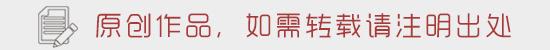 """贵州""""两会""""十件民生实事解读"""