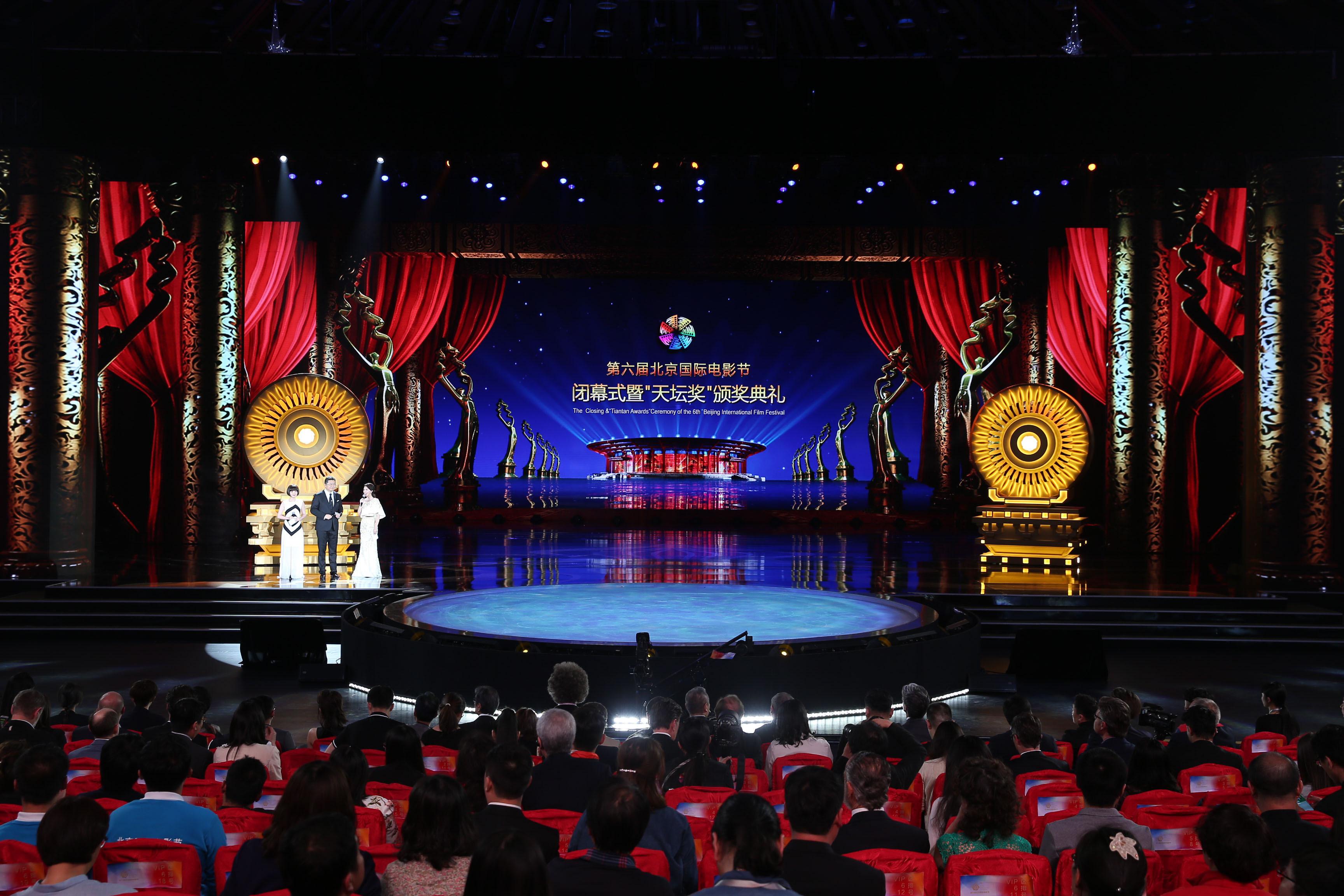 2016年4月23日,第六届北京国际电影节闭幕式暨颁奖典礼举行.图片