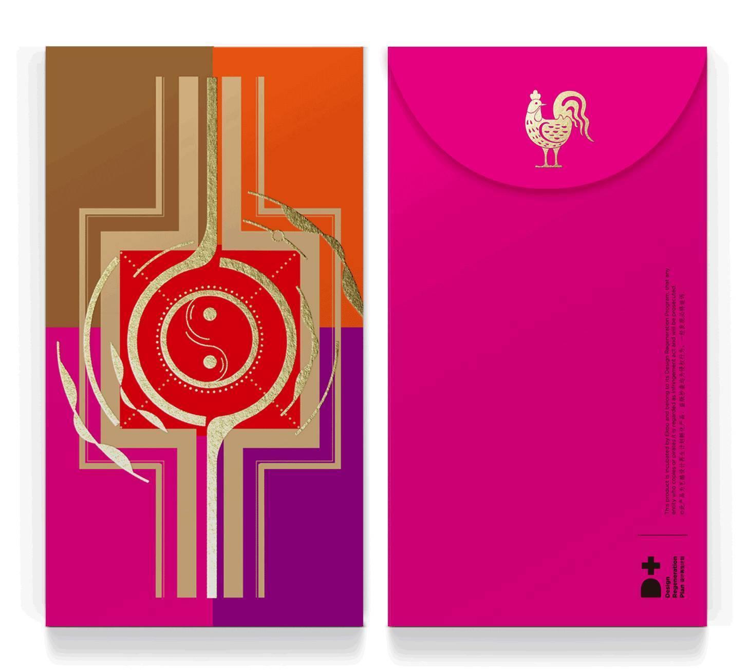 中国各省设计师搞出的34个红包袋,福建一般,湖南卖